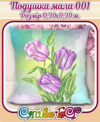 Подушка Подушка мала-001 Сяйво БСР