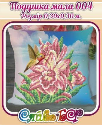 Подушка Подушка мала-004 Сяйво БСР