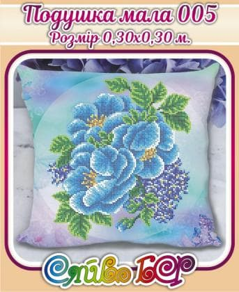 Подушка Подушка мала-005 Сяйво БСР
