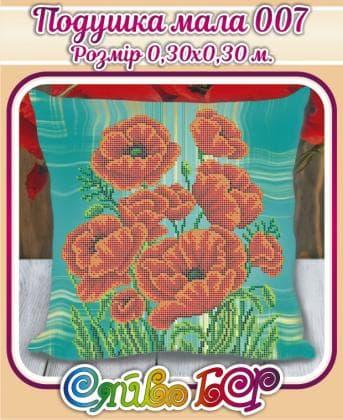 Подушка Подушка мала-007 Сяйво БСР
