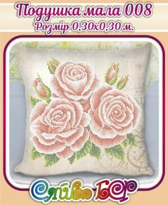 Подушка Подушка мала-008 Сяйво БСР