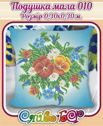 Подушка Подушка мала-010 Сяйво БСР