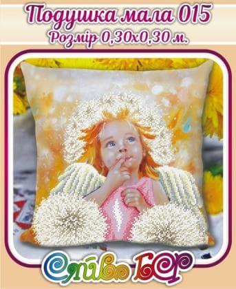 Подушка Подушка мала-015 Сяйво БСР