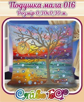 Подушка Подушка мала-016 Сяйво БСР