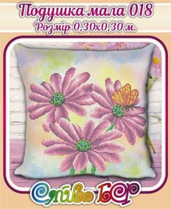 Подушка Подушка мала-018 Сяйво БСР