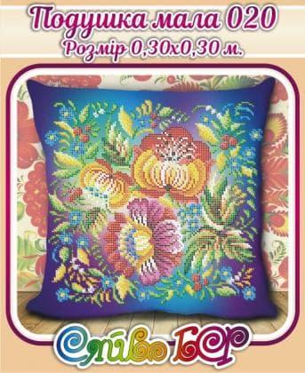 Подушка Подушка мала-020 Сяйво БСР