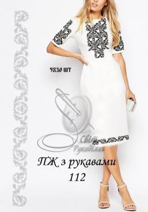Заготовка плаття ПЖ-112 Світ рукоділля