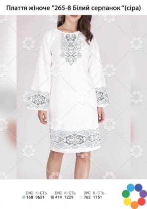 Заготовка для плаття ПЖ-265-8 Білий серпанок сіре Гармонія