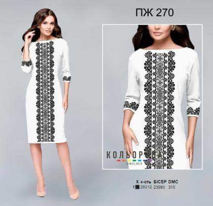 Заготовка плаття ПЖ-270 Кольорова