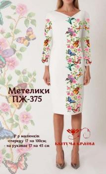 Заготовка  для плаття ПЖ-375 Квітуча країна