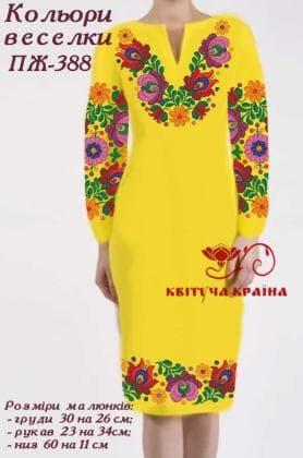 Заготовка  для плаття ПЖ-388 Квітуча країна