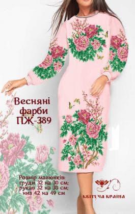 Заготовка  для плаття ПЖ-389 Квітуча країна