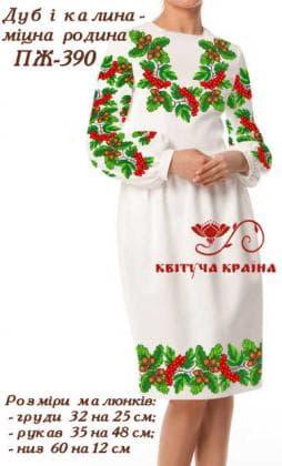 Заготовка  для плаття ПЖ-390 Квітуча країна