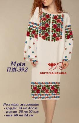 Заготовка  для плаття ПЖ-392 Квітуча країна