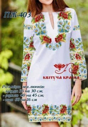 Заготовка  для плаття ПЖ-403 Квітуча країна