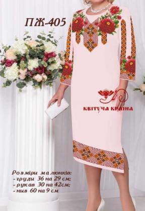 Заготовка  для плаття ПЖ-405 Квітуча країна