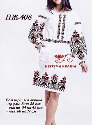 Заготовка  для плаття ПЖ-408 Квітуча країна