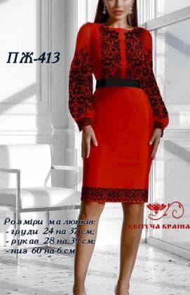 Заготовка  для плаття ПЖ-413 Квітуча країна