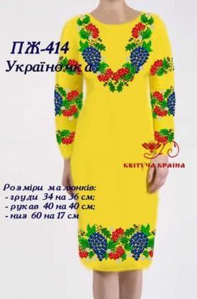 Заготовка  для плаття ПЖ-414 Квітуча країна