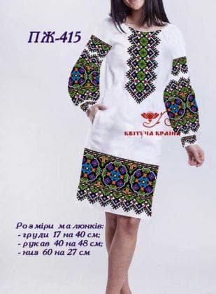 Заготовка  для плаття ПЖ-415 Квітуча країна