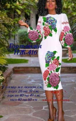 Заготовка  для плаття ПЖ-416 Квітуча країна