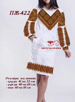 Заготовка  для плаття ПЖ-422 Квітуча країна