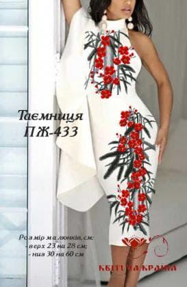 Заготовка  для плаття ПЖ-433 Квітуча країна