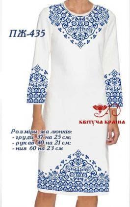 Заготовка  для плаття ПЖ-435 Квітуча країна