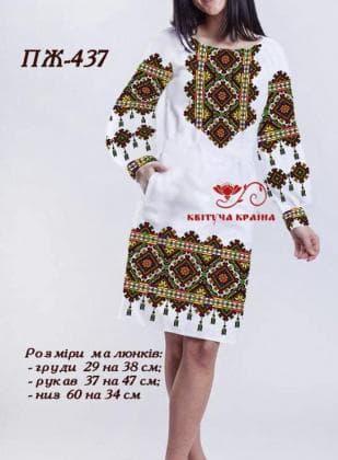 Заготовка  для плаття ПЖ-437 Квітуча країна