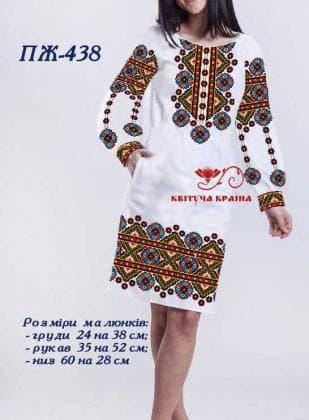 Заготовка  для плаття ПЖ-438 Квітуча країна