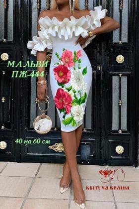 Заготовка  для плаття ПЖ-444 Квітуча країна