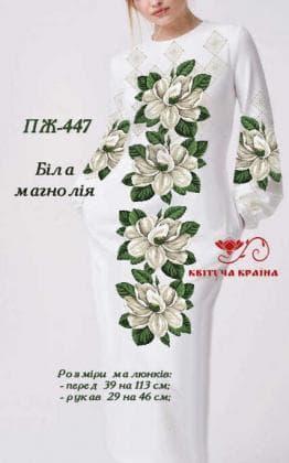 Заготовка  для плаття ПЖ-447 Квітуча країна