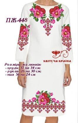 Заготовка  для плаття ПЖ-448 Квітуча країна