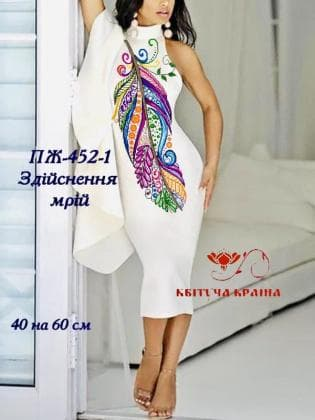 Заготовка  для плаття ПЖ-452-1 Квітуча країна