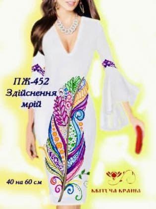 Заготовка  для плаття ПЖ-452 Квітуча країна