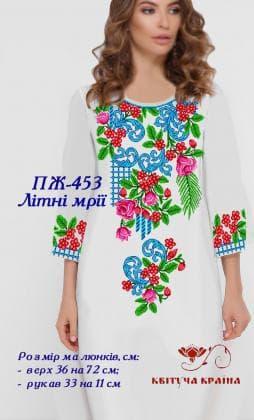 Заготовка  для плаття ПЖ-453 Квітуча країна