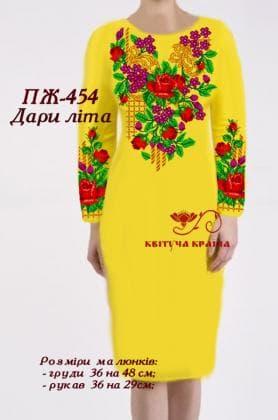 Заготовка  для плаття ПЖ-454 Квітуча країна