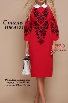 Заготовка  для плаття ПЖ-459-1 Квітуча країна