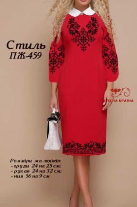 Заготовка  для плаття ПЖ-459 Квітуча країна