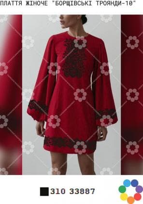 Заготовка для плаття ПЖ Борщівські троянди-10 Гармонія