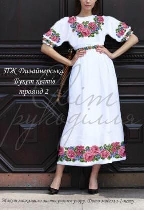 Заготовка плаття ПЖ Букет квітів троянд 2 Світ рукоділля