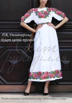 Заготовка плаття ПЖ Букет квітів троянд Світ рукоділля