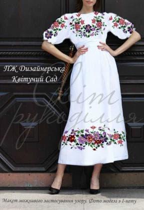 Заготовка плаття ПЖ Дизайнерська Квітучий сад Світ рукоділля