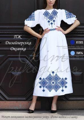 Заготовка плаття ПЖ Дизайнерська Оксана Світ рукоділля