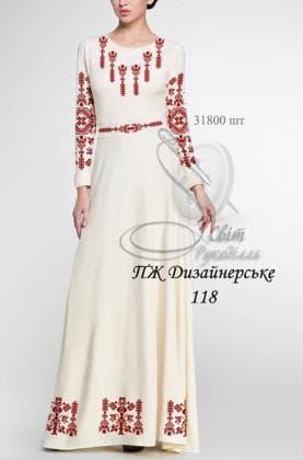 Заготовка плаття ПЖ Дизайнерське 118 Світ рукоділля
