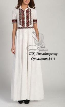 Заготовка плаття ПЖ Дизайнерське Орнамент 34-4 Світ рукоділля