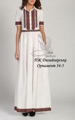Заготовка плаття ПЖ Дизайнерське Орнамент 34-5 Світ рукоділля
