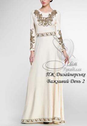 Заготовка плаття ПЖ Дизайнерське Важливий день 2 Світ рукоділля