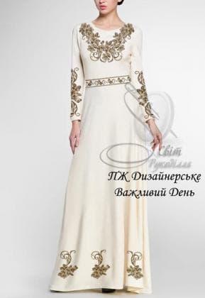 Заготовка плаття ПЖ Дизайнерське Важливий день Світ рукоділля