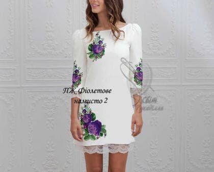 Заготовка плаття ПЖ Фіолетове намисто-2 Світ рукоділля